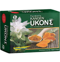 Ukon Package
